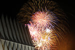 July 4th Air Force Academy