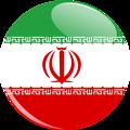 Iran flag button