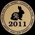 Chinese new year emblem 2
