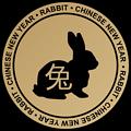 Chinese new year emblem