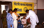 Through its PolioPlus program, the Rotary Internat