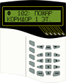 Alarm system S2000M