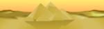 Landscape Egypt