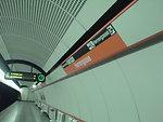 Deutsch:  Bahnsteig der Station Herrengasse zur Wiener U-Bahn
