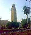 Cairo University Clock