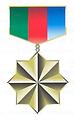 National Hero of Azerbaijan Українська:  Нац Герой