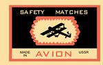 Matchbox label - Avion