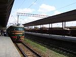 Русский:  Railroad station in Gumri, marz (province) Shirak, Republic of Armenia