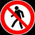 Deutsch:  Für Fußgänger verboten, Verbotszeichen D-P003 nach DIN 4844-2 No pedestrians, prohibition symbol D-P003 according to German standard DIN 4844-2