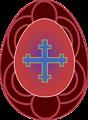 Pysanka Egg (1) / Писанка