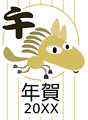 Chinese zodiac horse - Japanese version
