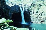 Rainbow Falls in Hilo