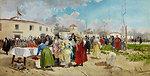 Entering the Bullring, Sun. Oil on panel. 28.5 x 55 cm, Inv. CTB.1995.47    Museo Carmen Thyssen         Native name Museo Carmen Thyssen   Location Málaga, Spain    Coordinates 36°43′17″N, 4°25′22″W      Established 2011   We