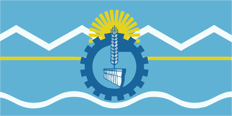Flag of Chubut Province, Argentina