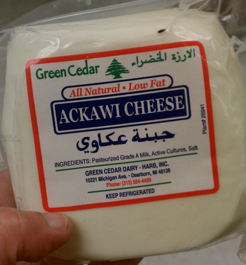 RECALLED - Cheese