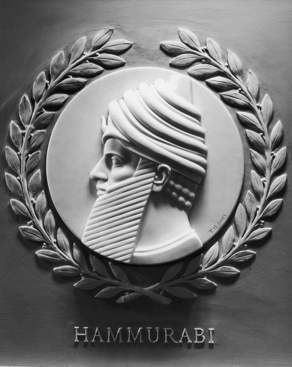 Hammurabi (fl. c. 1792-1750 B.C.)