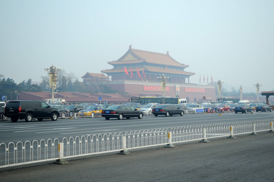 Secretary Kerry's Motorcade Passes Main Gate to China's Forbidden City