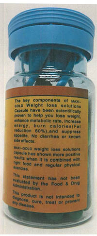 RECALLED – Dietary Supplement
