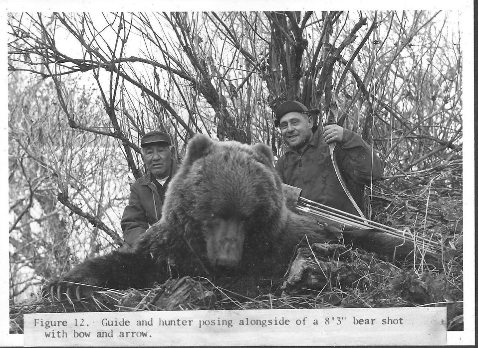(1965) Big Bow and Arrow Bear