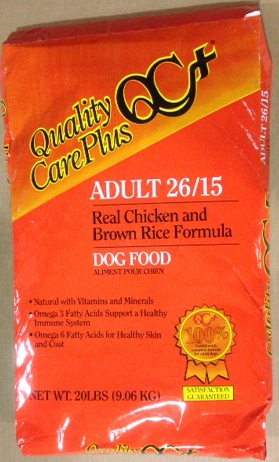 RECALLED – Dog Food, Cat Food