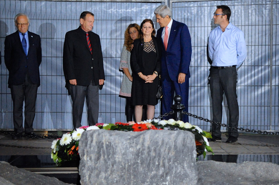 Secretary Kerry Stands With Yitzhak Rabin's Daughter at the Assassination Site