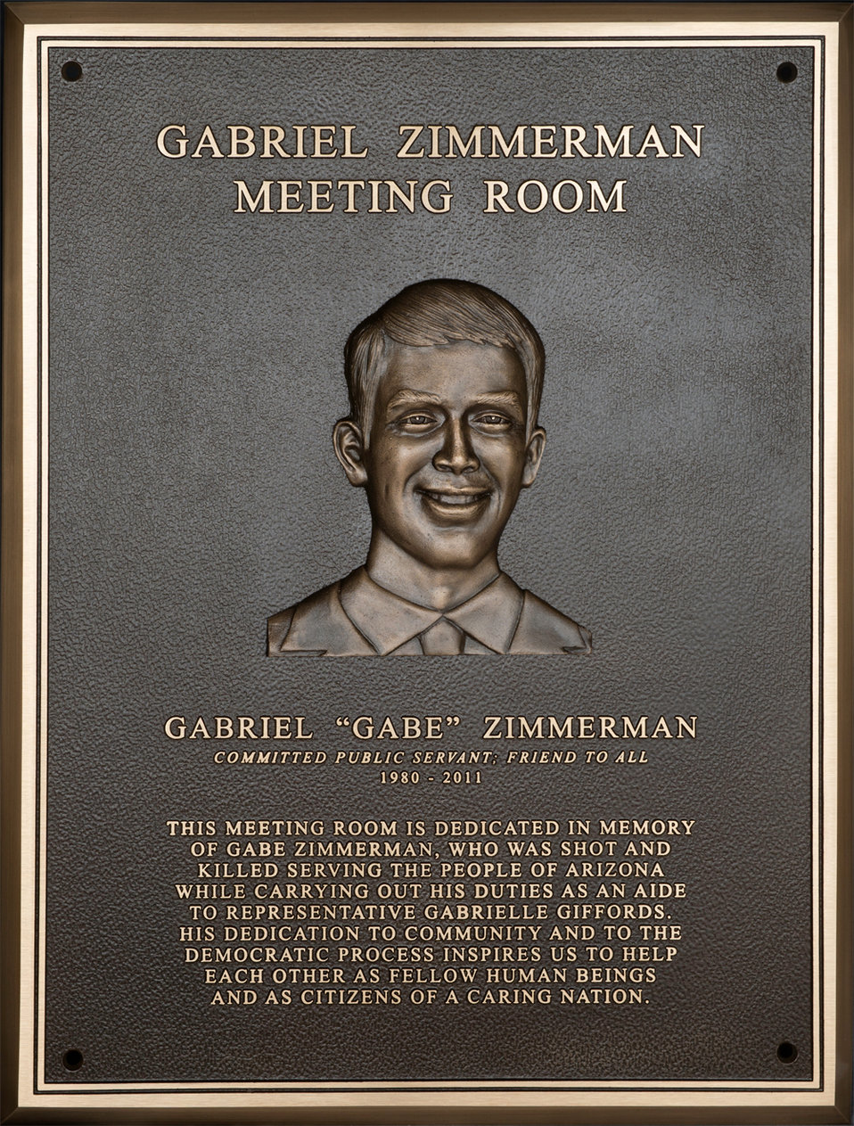 Plaque Dedicating the Gabriel Zimmerman Meeting Room