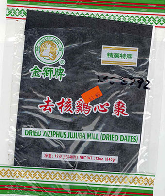 RECALLED – Dried dates