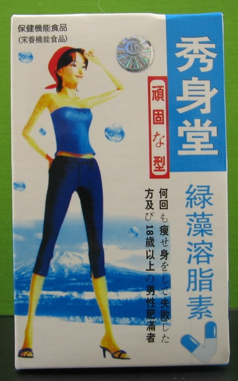 Japan Weight Loss Blue