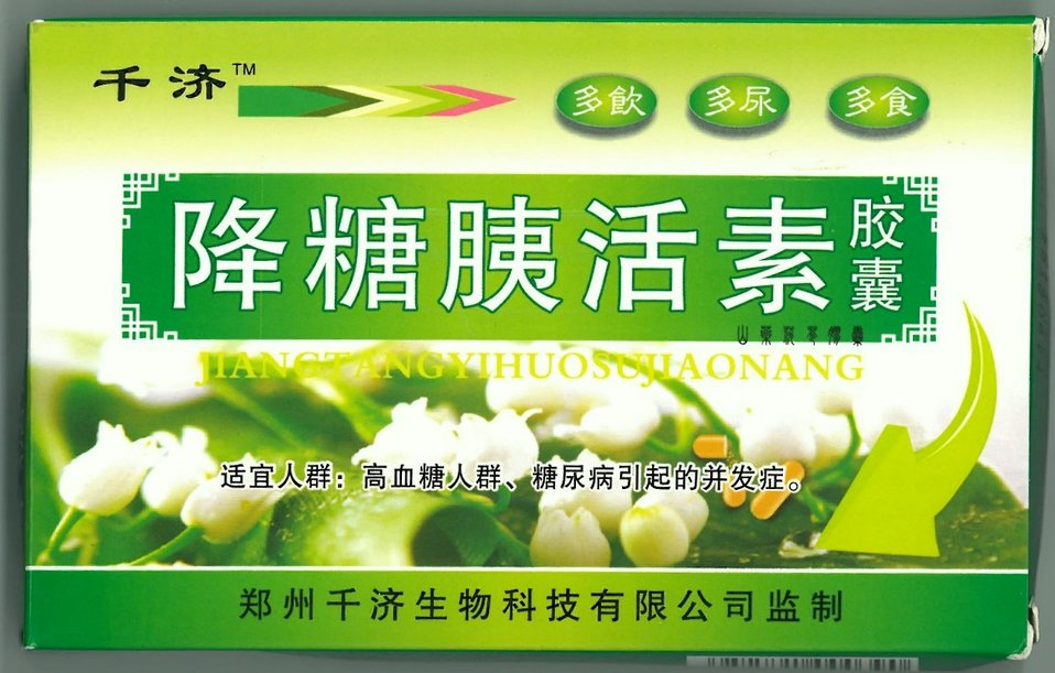 Illegally Sold Diabetes Treatments - Jiang Tang Yi Huo Su Jiao Nang