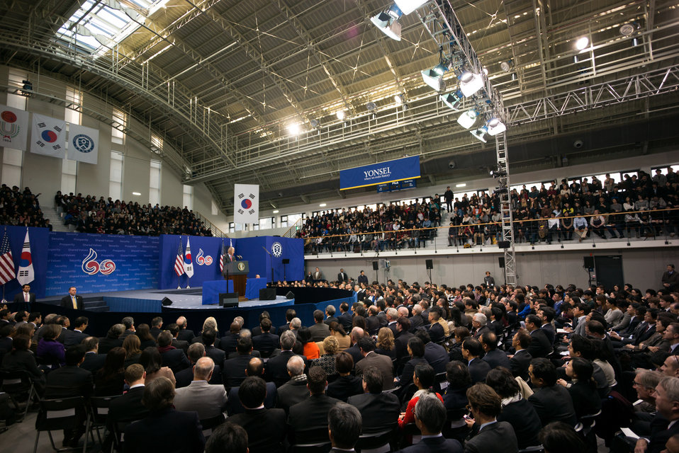 Vice President Biden Delivers Remarks at Yonsei University in Seoul