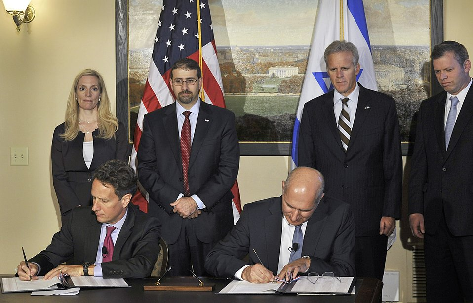 Secretary Geithner marks extension of the U.S.-Israel Loan Guarantee Program