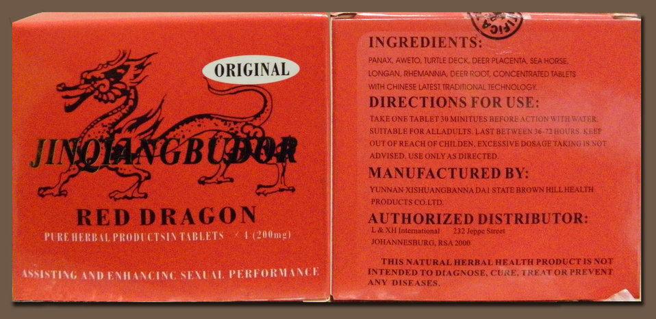 JINQIANGBUDOR Red Dragon