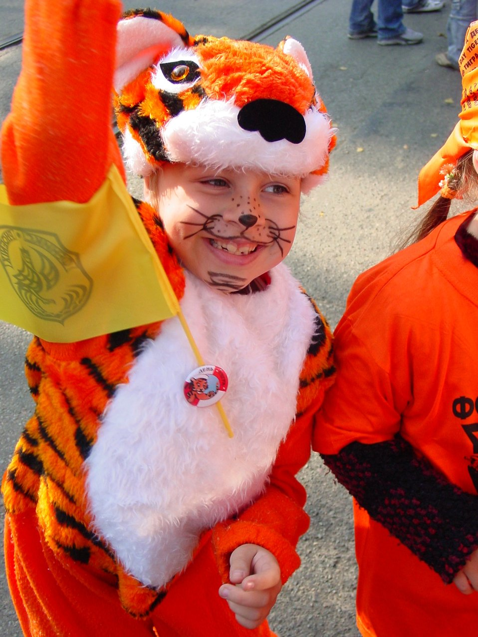 Tiger Day in Vlad 2006