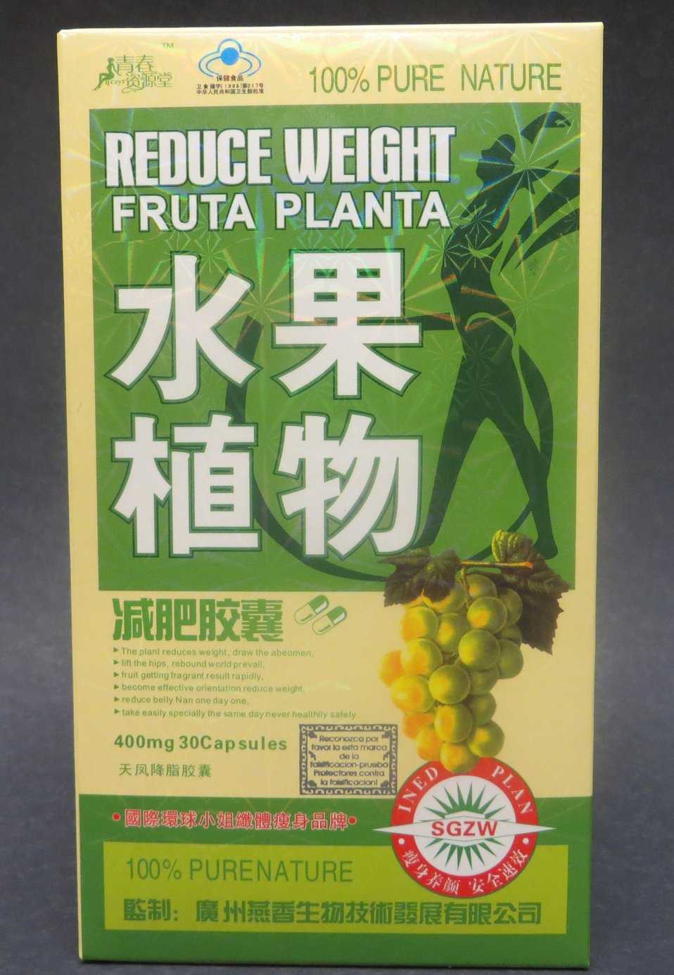 Reduce Weight Fruta Planta