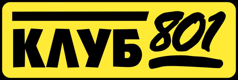 Club801 emblem