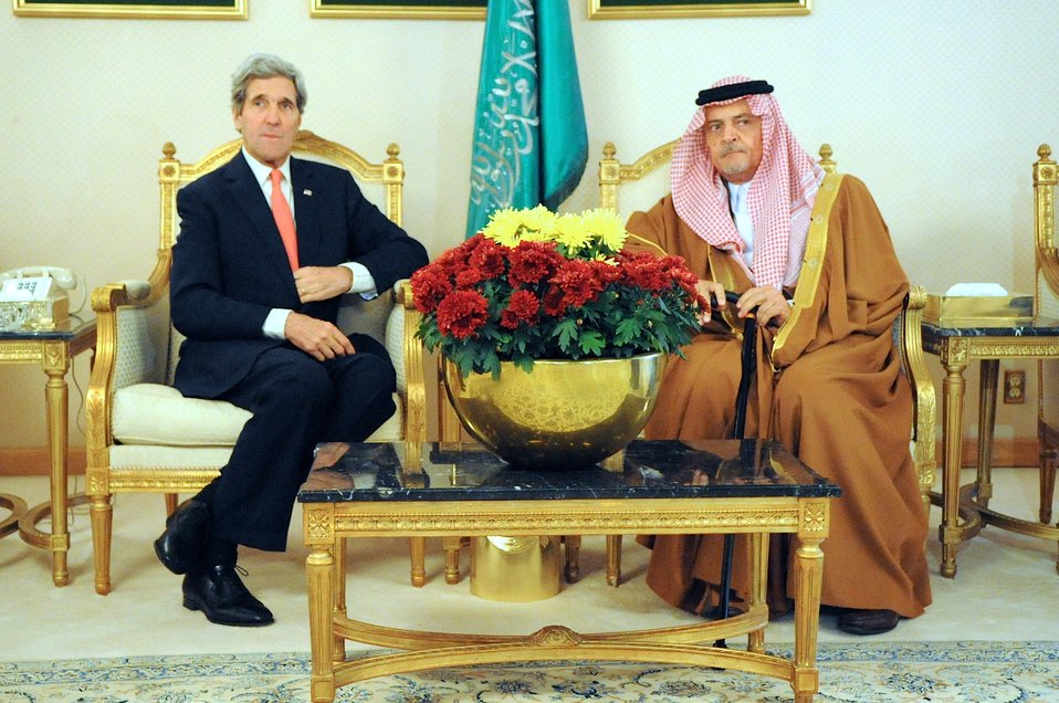 Secretary Kerry, Saudi Foreign Minister al-Faisal Participate in Coffee Ceremony