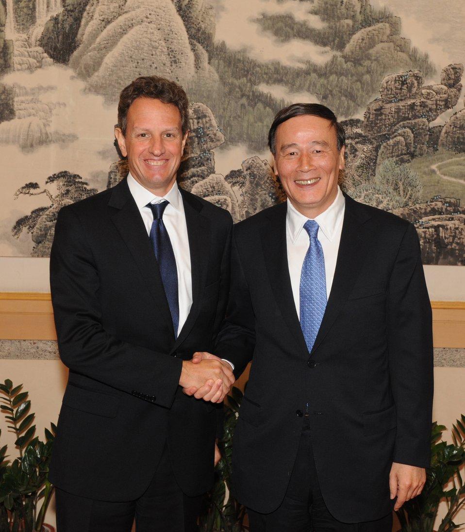 Geithner-Wang Qishan Meeting