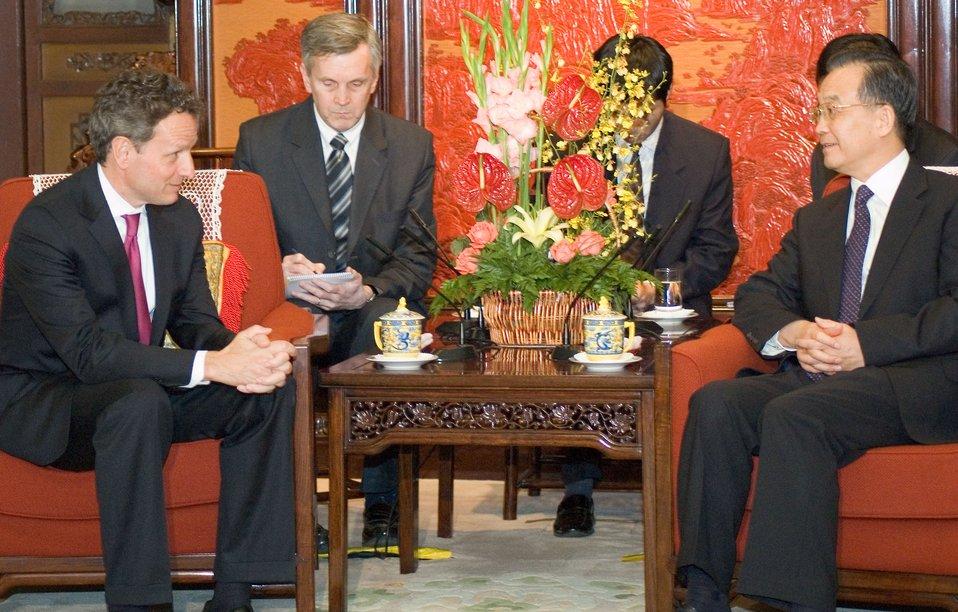 China trip: May 31-June 2 2009