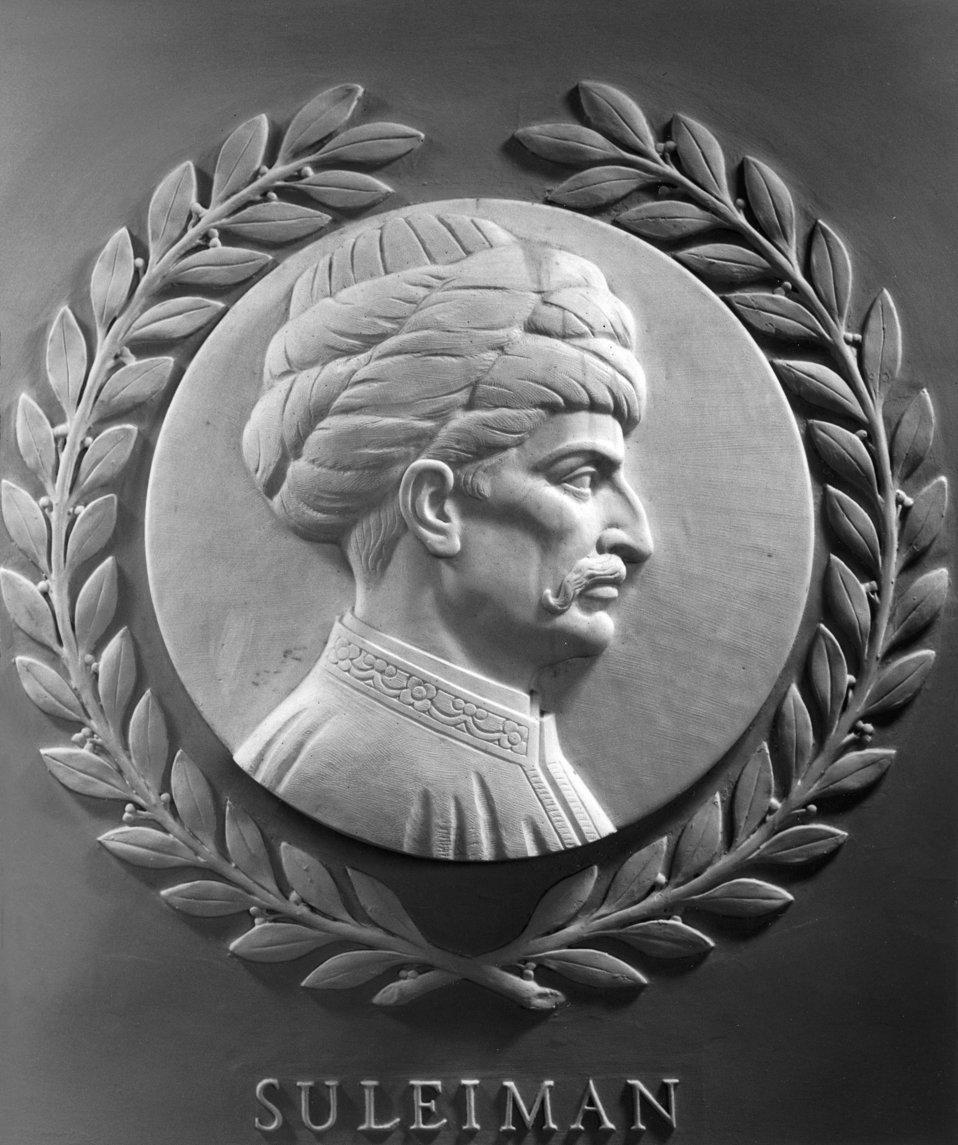 Suleiman (1494-1566)