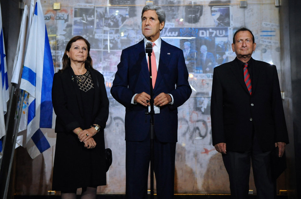 Secretary Kerry Speaks at Yitzhak Rabin's Assassination Site