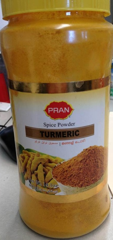 RECALLED - PRAN brand Spice Powder TURMERIC