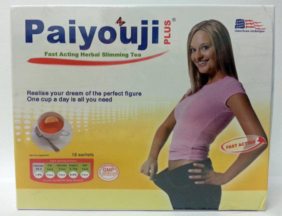 Paiyouji Plus
