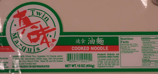 RECALLED – Cooked Noodle and Lo Mein Noodle