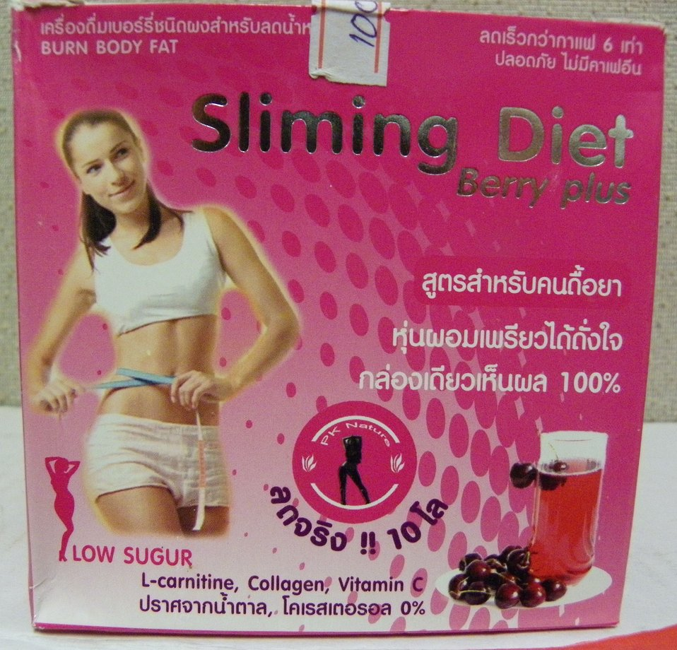 Sliming Diet Berry Plus