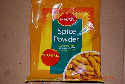 RECALLED - Powder turmeric
