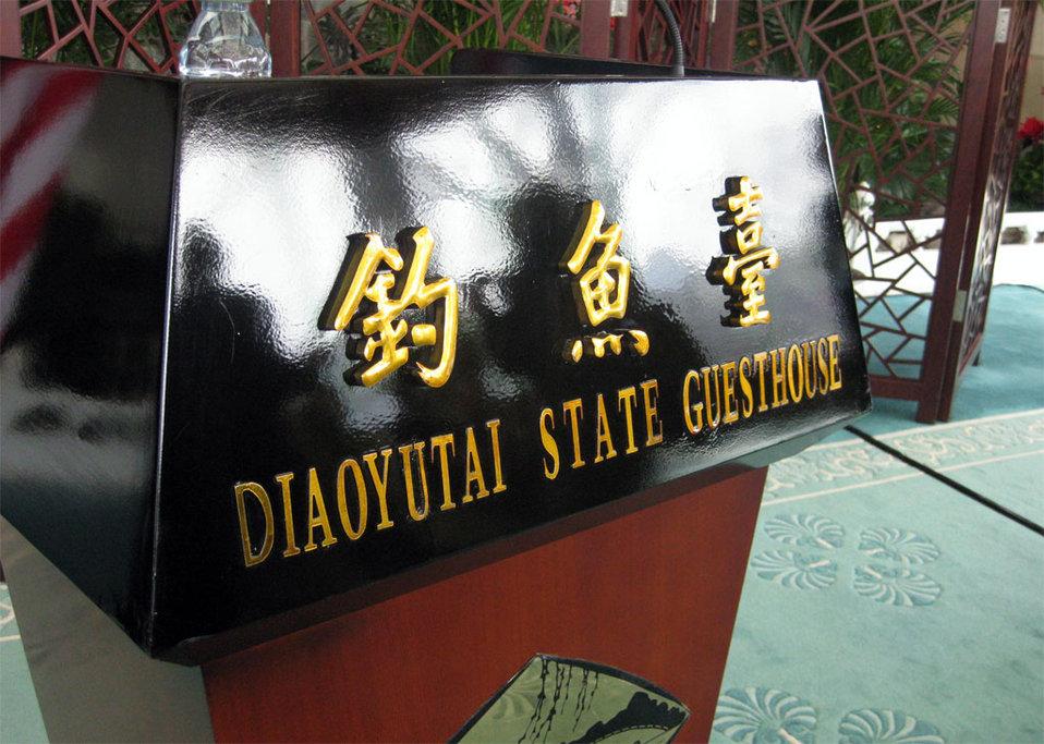 Diaoyutai State Guesthouse Podium