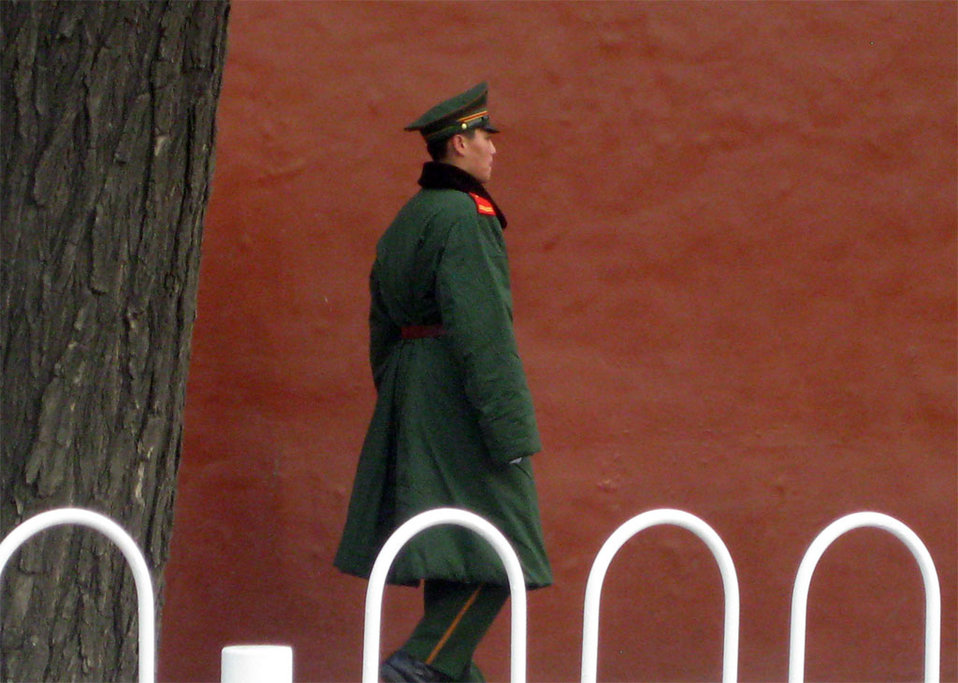 Guards in Beijing