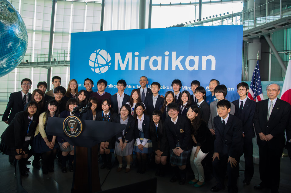 President Obama Poses for a Photo with Japanese Students