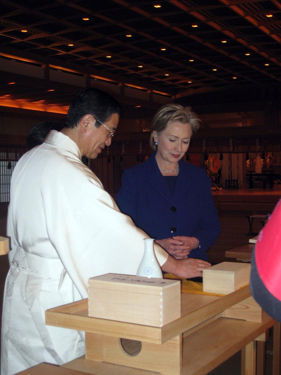 Secretary Clinton Visits Meiji Shrine