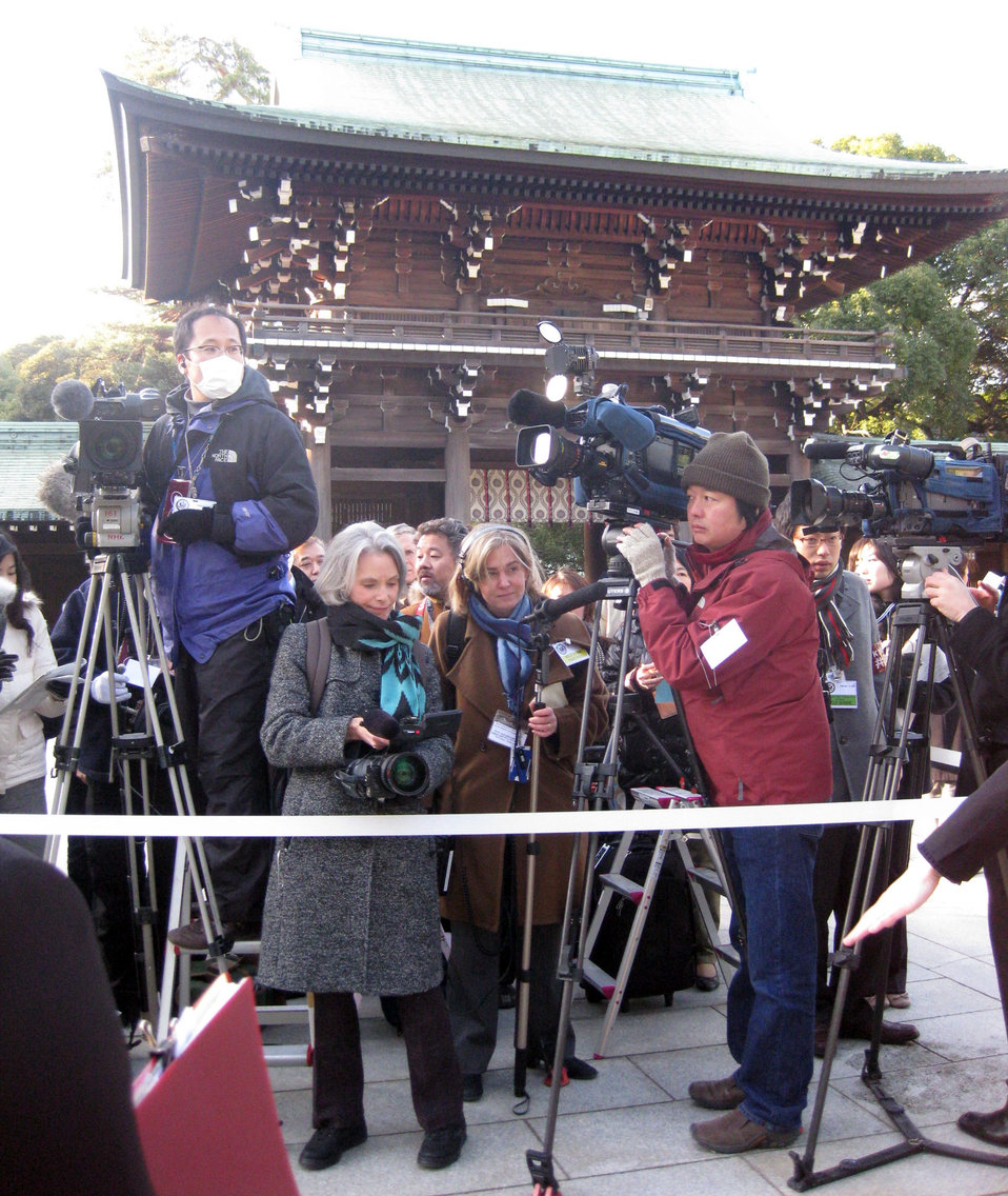 Meiji Shrine Press Preparations